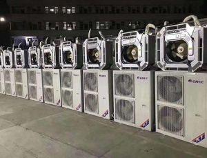 昆明回收报废中央空调,昆明收购废旧中央空调