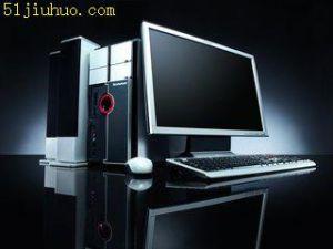 昆明电脑回收,昆明旧电脑回收,办公电脑回收,台式电脑回收